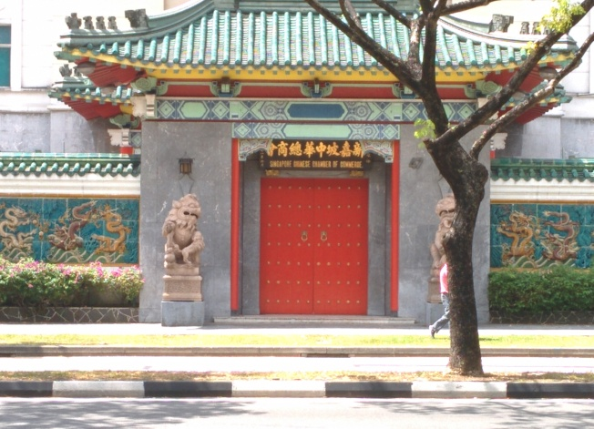 Gate to the Chinese Chamber of commerce