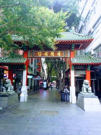 Chinatown gate, Sydney
